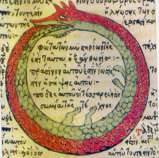 'Serpiente alquimica'
